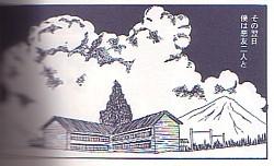 Ryousei2