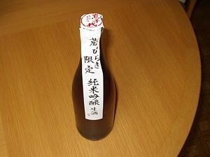 Takatiyo