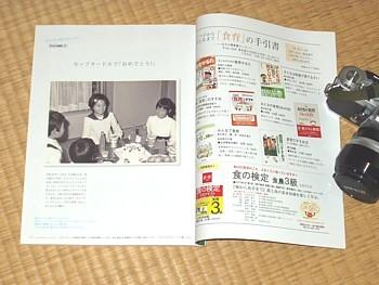 Ukatama