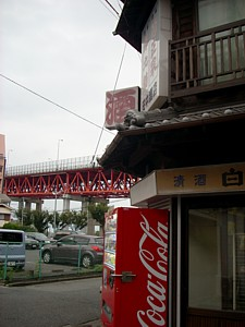 Kitakyu_3_tanaka_2
