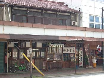 Nagaham_06nakajima