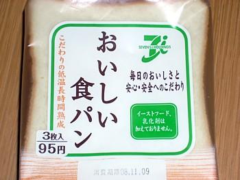 Kodawari_711