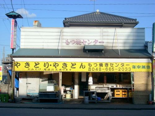 Higasioomiya017