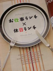 Hirosaki_tekuteku003