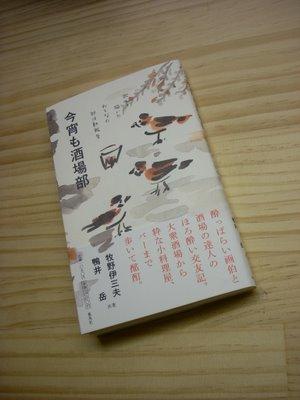 Hon_makino020
