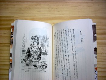 Hon_makino021