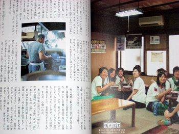 Orio_hasimoto011