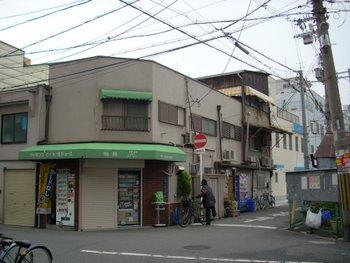 Kamagasaki_taisi