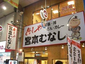 13_mesiyamiyamoto004