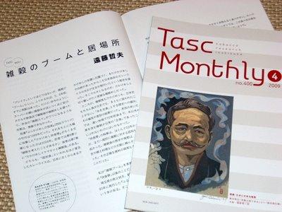 Tasc_zakkoku001