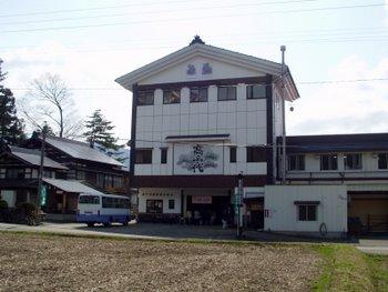Takatiyo01