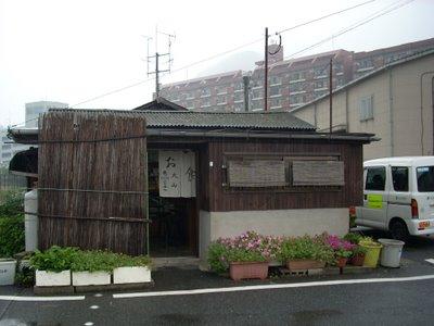 Moji_ooyama0394