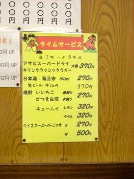 Kobe_motomachi092
