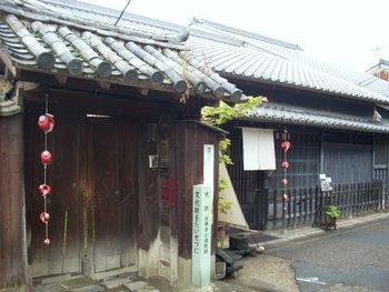 Nara_roji134