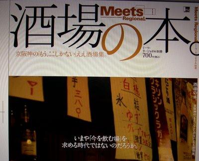 Meets_sakaba001_2