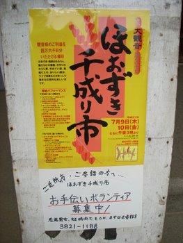 Komagome_009