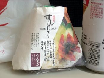 Kohunbu_nara001