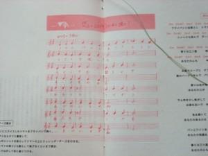 Otajirike_recipe7