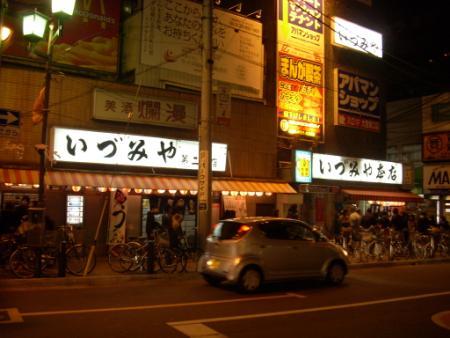Izumiya01
