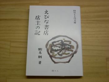 2011_018b