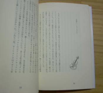 2011_021a