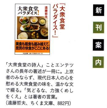 Dancyu_book